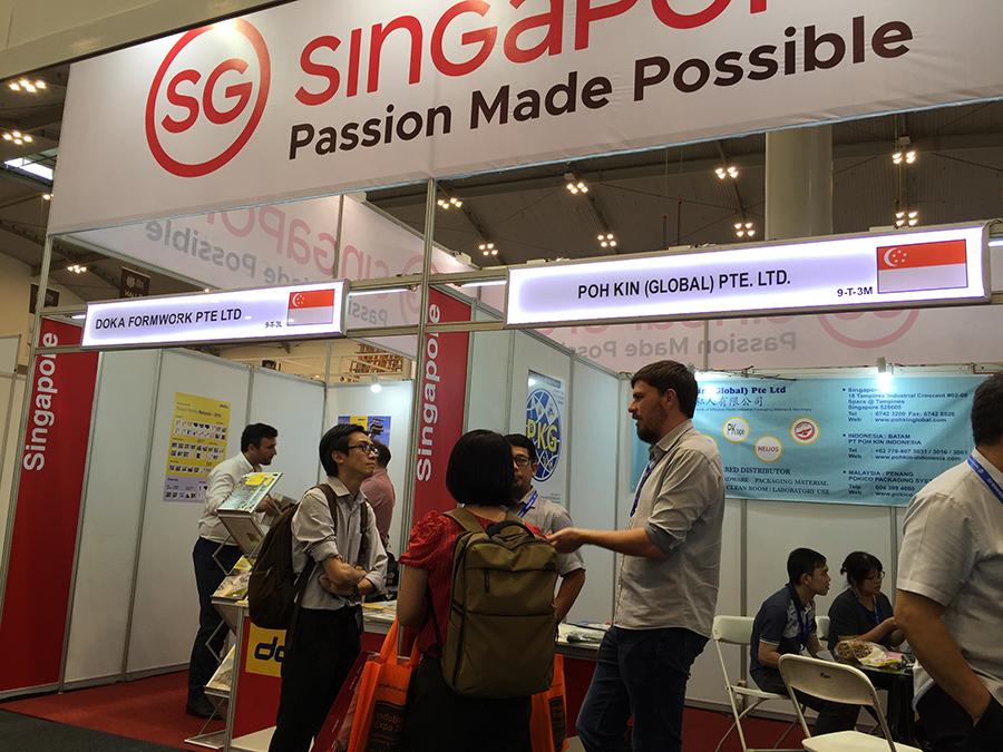 IndoBuildTech Expo 2019 Trade Fair   Singapore Manufacturing