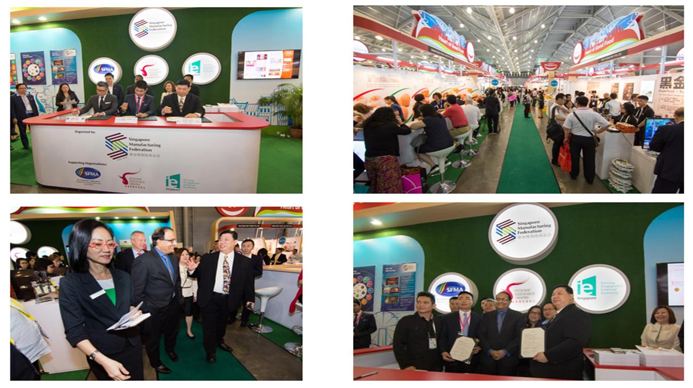 Working in Partnership | Singapore Manufacturing Federation